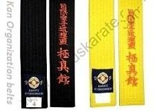 Kyokushin-Kan Gi | Goods Karate