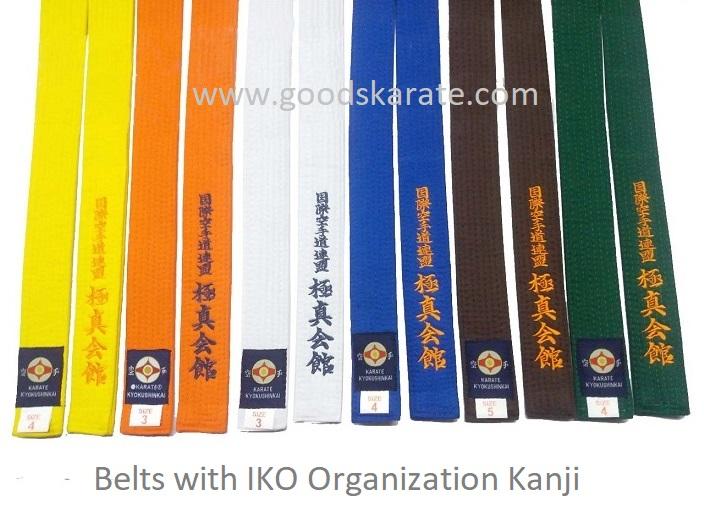 Kyokushinkai Gi | Goods Karate